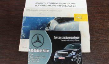 Opel, Meriva,Ελληνικό, Ζάντες+Book Service full