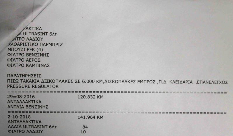 Saab, 9-3, Look Aero, LPG full
