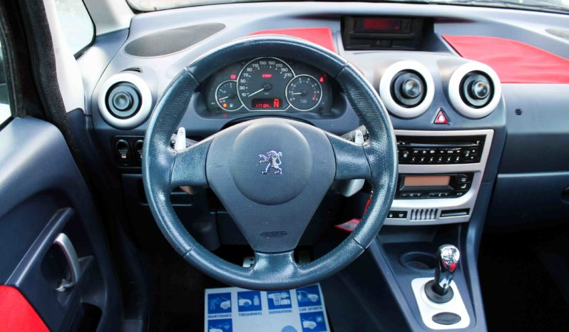 Peugeot 1007 Auto, Panorama, Ελληνικό full