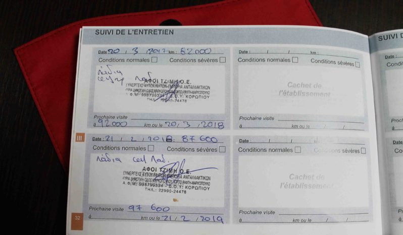 Citroen C4 Αυτόματο,Navi,1 Έτος Εγγύηση ! full