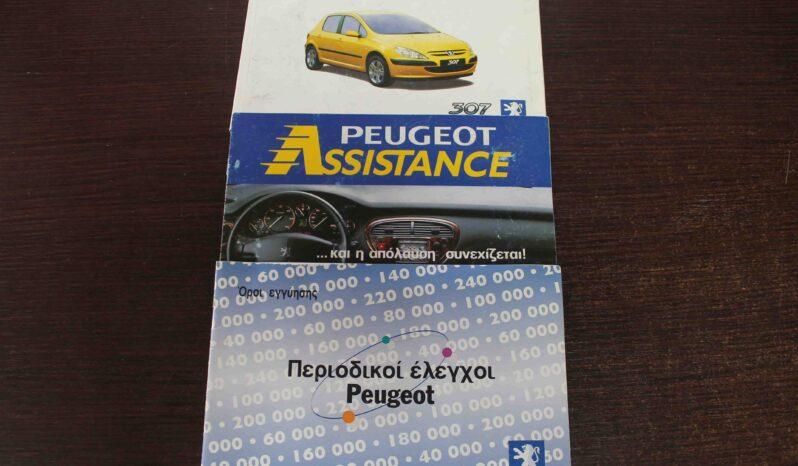 Peugeot, 307, Ελληνικό, 1ο Χέρι με Βιβλίο full