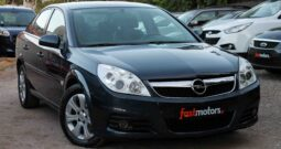 Opel Vectra 2008 COSMO 1o χέρι με Βιβλίο Service
