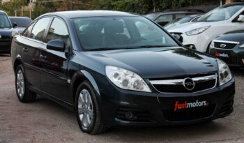 Opel Vectra 2008 COSMO 1o χέρι με Βιβλίο Service full