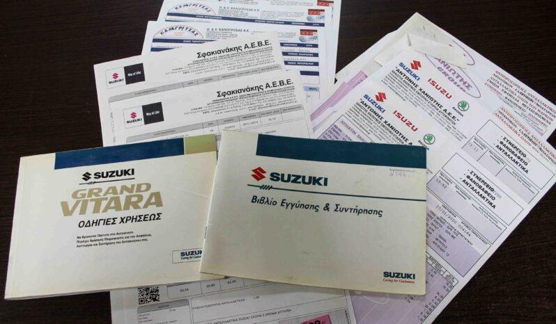 Suzuki Grand Vitara, '01 Πλήρες Βιβλίο Σέρβις, Άριστο ! full