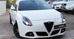 Alfa Romeo Giulietta '13 QV Quadrifoglio Ελληνικό,Εγγύηση,Πλήρες Service